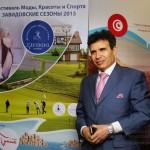 стал Чрезвычайный полномоченный посол Туниса в России г-н Али Гутали 1